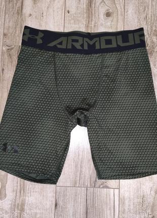 Компрессионные мужские спортивные шорты under armour