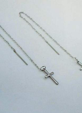 Серьги сережки протяжки с крестами stainless steel