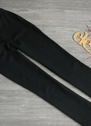 Базовые плотные брюки из мягкой вискозы