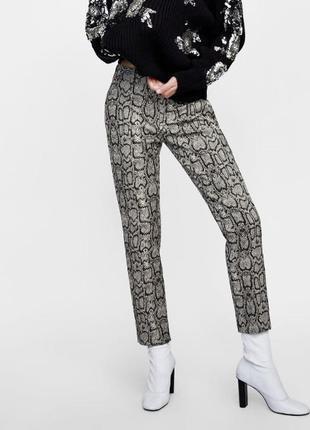 Модные брюки со змеиным принтом zara woman made in turkey , молниеносная отправка 🚀⚡