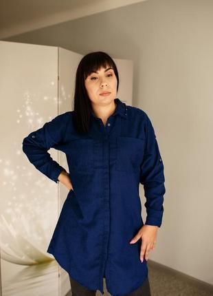 Рубашка с бисером на воротнике 💓