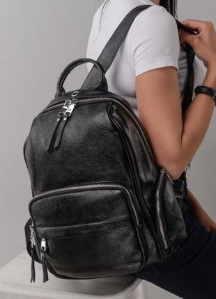 Рюкзак женский кожаный вместительный городской стильный натуральная кожа