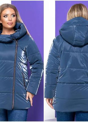 Куртка отличного качества ❄️❄️❄️с бархатным отливом