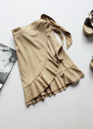 Красивая песочная юбка эко замш на  запах с оборками10