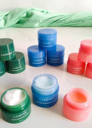 Маски для губ/лица laneige , корейская косметика