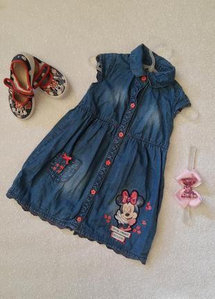 Платье джинсовое, сарафан 🌺😍