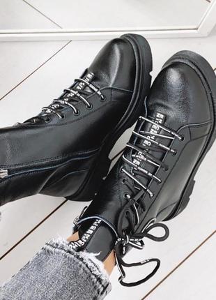 Стильные черные зимние ботинки из натуральной кожи