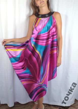 Обворожительное атласное платье ! 44-48р