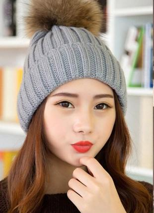 8 плотная яркая очень красивая вязаная шапка со съемным помпоном