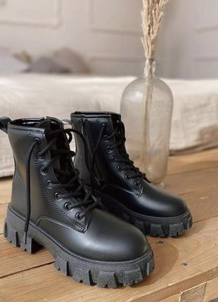 Трендовые ботиночки