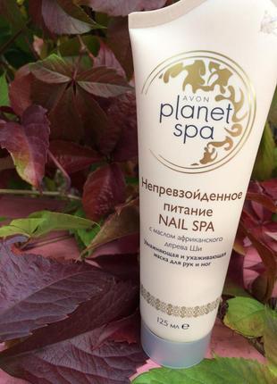 Avon planet spa nail spa непревзойденное питание маска для рук и ног