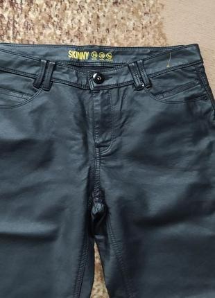 Кожаные брюки skunny