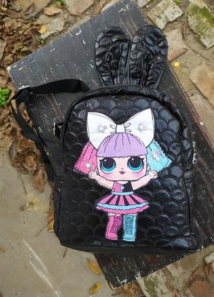 Рюкзак lol