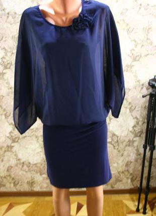 Нарядное темно-синее платье xl