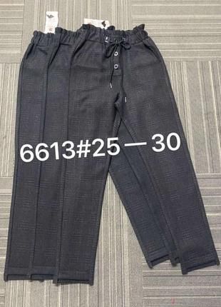 Теплые брюки с шерстью