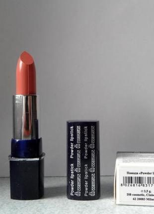 Помада для губ db cosmetic стійка powder lipstick