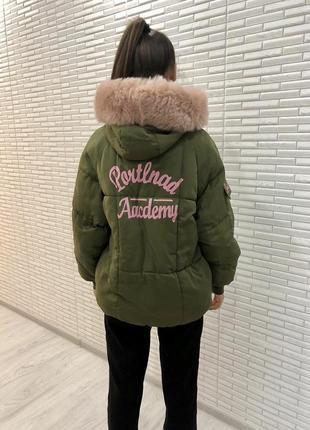 Дутая зимняя куртка оверсайз