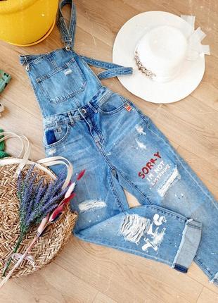 Короткие джинсы / джинсовый комбинезон only
