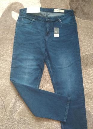 Класичні штани джинси для пишечки батальні