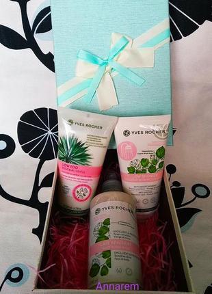 Дарите красиво! набор для ухода за чувствительной кожей в подарочной коробке