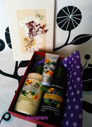 Готовим подарки! набор манго кориандр в подарочной коробке