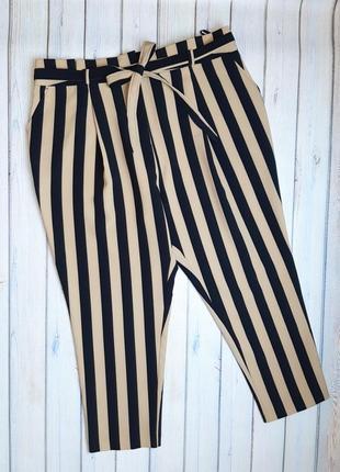 💥1+1=3 шикарные зауженные брюки в полоску высокая посадка new look, размер 60 - 62