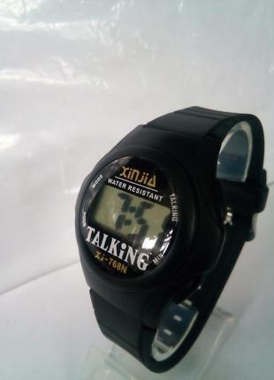 Часы наручные электронные говорящие время