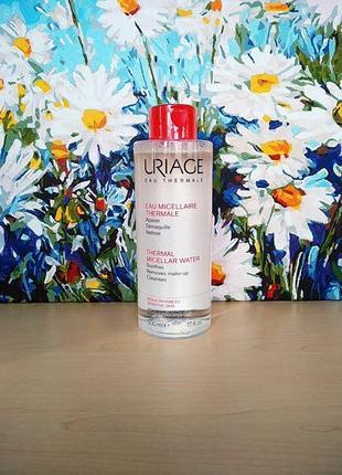 Мицеллярная вода урьяж для чувствительной кожи uriage eau micellaire