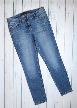 💥1+1=3 базовые зауженные узкие женские джинсы скинни next, размер 48 - 50