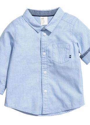 Рубашка h&m 0507981002 80 см  голубой 61875