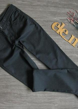 Базовые джинсы серые eur 38/40