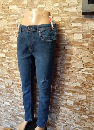 Пакистанские, мужские джинсы, джинсовые брюки, штаны, скинни