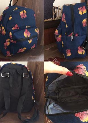 Миниатюрный рюкзак