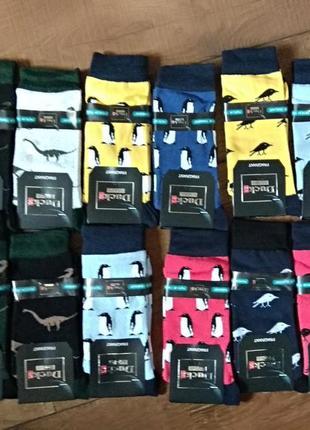 Носки мужские шкарпетки чоловічі 40-44р котоновые демисезонные стрейчевые
