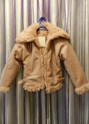 Укороченная куртка дублёнка мех