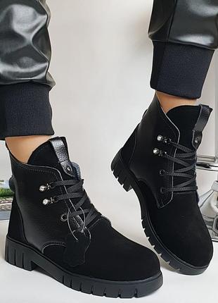 Ботинки чоботи сапоги  натуральная кожа женские зимние 40и  41рр
