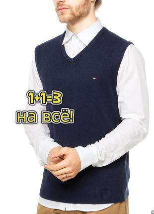 🌿1+1=3 крутой синий свитер под рубашку без рукавов tommy hilfiger, размер 50 - 52