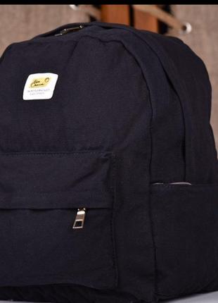 Прогулочный рюкзак