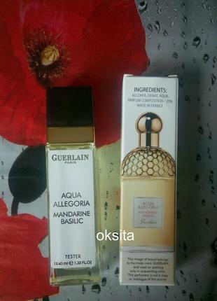 Мини парфюм дорожная версия aqua allegoria mandarine basilic,цитрусовый вкусный аромат