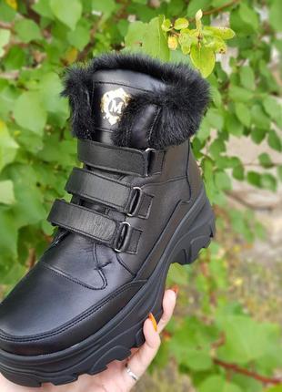 🍭новинка !💥кожаные ботинки берцы зимние и демисезонные