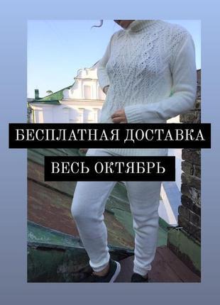 Женский зимний костюм ❄️