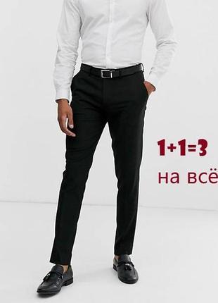 🌿1+1=3 шикарные фирменные плотные классические черные брюки armani, размер 46 - 48