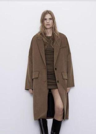 Карамельное пальто zara