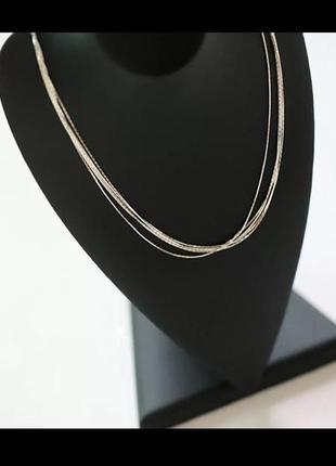 Многослойная цепочка серебро 925