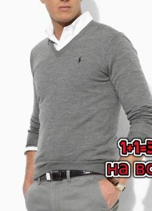 🌿1+1=3 фирменный базовый мужской серый свитер ralph lauren, размер 48 - 50