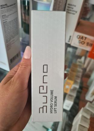 Bueno hydro volume lift serum лифтинг-сыворотка 40 ml