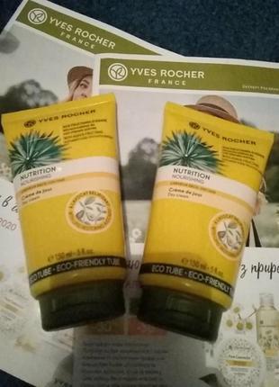 Денний крем для волосся від yves rocher