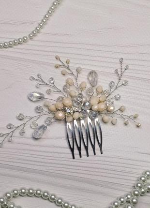 Свадебное украшение в прическу гребень в волосы свадебная заколка