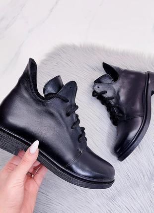Ботинки натуральная кожа черные зимние