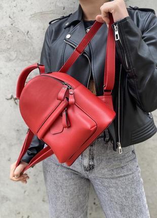 Яркий и стильный женский рюкзак
